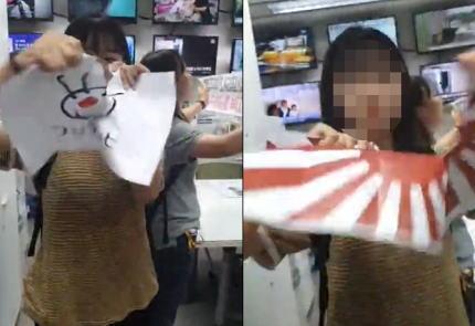 北に蝕まれた韓国の大学生、フジテレビ・ソウル支局に押しかけフジのロゴと旭日旗を破る … 正体は金正恩を称賛する団体、釜山の日本総領事館に侵入したデモも親北団体のメンバーが関与