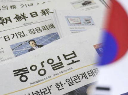 門田隆将「条約をひっくり返し、約束を反故にし、歴史の真実を覆し、レーダー照射を受けて、輸出先不明疑惑からの『ホワイト国』除外、それでも韓国に沿う日本の新聞の病」