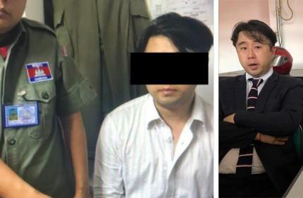 カンボジアで麻薬所持で逮捕され、「日本国籍のエンジニア・ハタムラユウイチ38歳」と主張していた自称日本人の男、韓国人だった事が判明 … 「怖くなって日本人だと言った」と供述