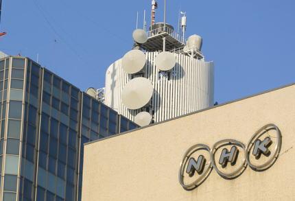 NHK、「受信料と公共放送について」という声明を発表、「この頃、『NHKを見なければ受信料は支払わなくてもいい』と発言する人達が居るが、放送法で決まっている。放置せず厳しく対処する」