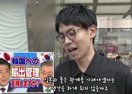 韓国人「日韓貿易戦争の一番大きな問題は、『補償』と『賠償』の差を理解できるかどうか。日本人の最大の問題は『自分達は何時も被害者』という妄想に囚われている事だ」