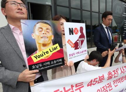 韓国人「クリロナが韓国で犯したとてつもない蛮行が全然世界で話題になってない・・・。現地でも全く触れられてなくて、SNSでは相変わらず大人気なのはおかしい」