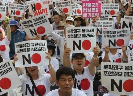 韓国で日本産原料・素材などを使用した製品にまで「ボイコットジャパン」が拡大 … 不買すべき日本製品を共有するアプリまで登場し、消費者は「日本産原材料0.001%まで使用している商品を見つけだす」