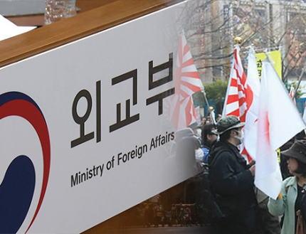 韓国外交部、日本を訪問する韓国人に対し『嫌韓デモに注意』のメッセージ … 日本の外務省から渡航の注意喚起されて悔しかった模様