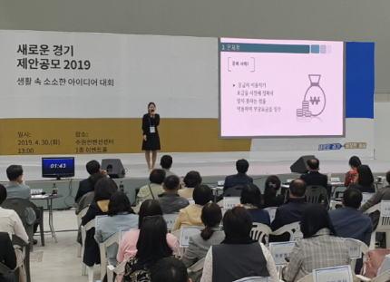 韓国政府、日本の輸出管理に対抗すべく、断固たる斜め上の措置を発表 … 「半導体材料・機器の国産化について、創造的で実現可能な韓国国民のアイデアを大募集する!」