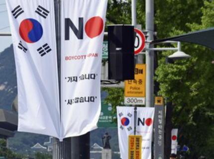 韓国の反日集会、「NO JAPAN」だったものが一斉に「NO安倍」に変わる … 「日本政府と日本人は切り離すべき」との与党陣営の声を反映、要はレッドチームお得意の官製デモ