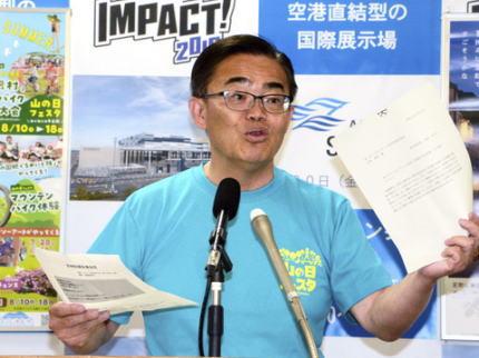 """愛知県の大村知事、8月2日以降のツイートを全削除する … """"表現の不自由展""""の旗色悪化で逃亡準備か"""