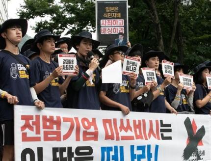 韓国政府、募集工問題について、水面下で「日本が謝罪すれば、賠償要求を放棄する」という案を提示→ 日本政府「断る。これ以上の謝罪は無い」