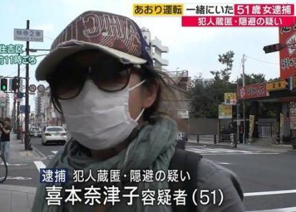 煽り運転、ガラケーの女こと喜本奈津子容疑者(51)、宮崎文夫容疑者(43)の隠避容疑で逮捕 … 逮捕時に「宮崎容疑者を絶対に生野署に連れてってくださいね」と訴えるが、茨城県警取手署に無事到着