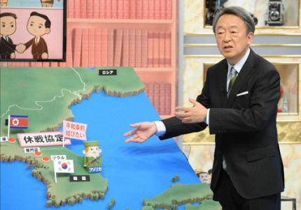 池上彰「韓国人にインタビューする時『韓国では流れません』と言うと、『本当は日本が好きだ』という話もしてくれる。隣の人が嫌だから引っ越すなんて出来ないんだから、ちゃんとお互いの事を考えていかないと」