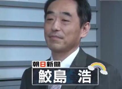 朝日新聞・鮫島浩 「『米国が韓国に失望した』と鬼の首取ったように報じるこの国のマスコミは、米国従属という意味で安倍政権と変わらない。トランプは特に米国第一。何度梯子を外されたら気づくのか」