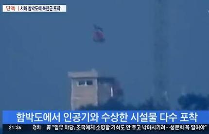 北朝鮮との国境に近い韓国領の無人島、いつの間にか北朝鮮軍に占領され軍事基地が造成されてピンチに … ソウルは勿論、仁川空港・江華・金浦まで通常の野砲が余裕で届く距離