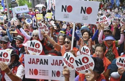 朝日新聞・論座 「ソウルの自宅で見た日本のワイドショー、日本の番組作りは韓国に対して上から目線。『NO JAPAN』から『NO ABE』に変わり、事の本質が変わったのに日本の報道は特に取り上げない」