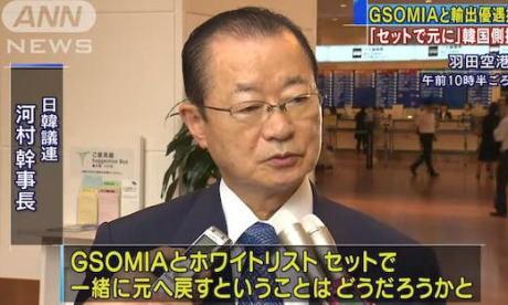 韓国を訪問していた日韓議連の河村建夫幹事長、韓国の李洛淵首相と約2時間会談、韓国側から「GSOMIAとホワイトリスト、セットで一緒に元へ戻すという事はどうだろうか」との提案を受ける