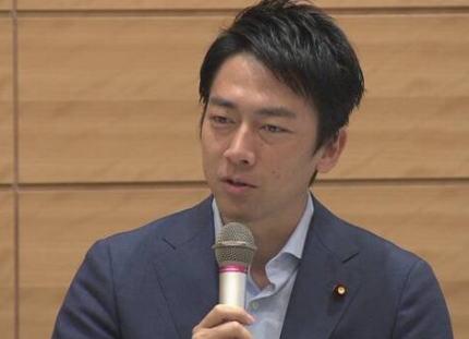 内閣改造、小泉進次郎衆議院議員が初入閣 … 神奈川11区選出の38歳、当選4回での初入閣へ