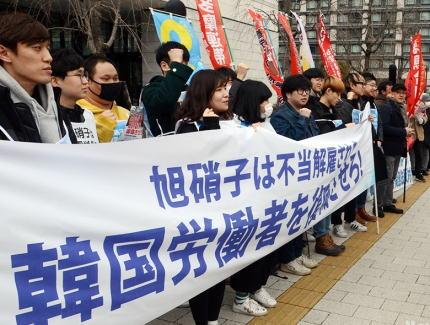 AGC(旧旭硝子)、韓国の工場を閉鎖し、撤退を発表 … 韓国政府機関は12年にAGCを「戦犯企業」に指定、パネル需要の落ち込みで15年からは工場の操業を停止