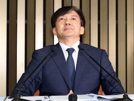 朝日新聞 「韓国政界の重要人物を『タマネギ男』と揶揄して笑いものにしている日本。『日本は滅びるね』と言いたくなる」