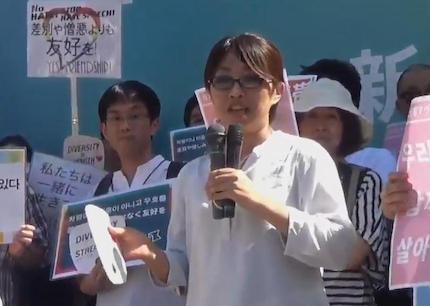 日本在住の在日三世 「この国は在日の資産を凍結して収容所送りにしたりするだろうし、ナチスみたいにガス室に送る事もやるだろう。ルワンダみたいにナタで襲ってくると想像してる。でも韓国語が喋れないので帰れません」(動画)