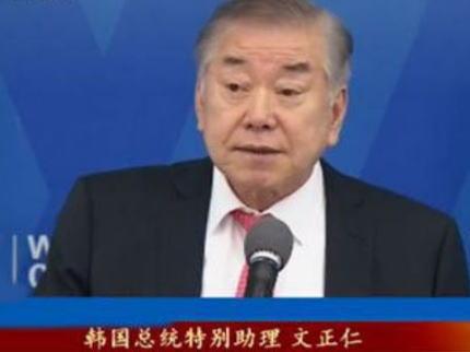 韓国・ムンジョイン大統領補佐官 「中国は韓国と日本の重要な仲裁者になることができる。今まで米国が行ってきた韓日間の仲裁を、これからは中国がする時だ」