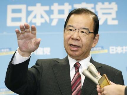 共産党の志位和夫委員長、韓国政府が輸出優遇国から日本を除外をした事について、「非は日本側、安倍晋三政権に原因がある」「最初のトリガーを引いたのは日本だ。禁じ手を使ったことが悪循環を招いている」と日本を批判