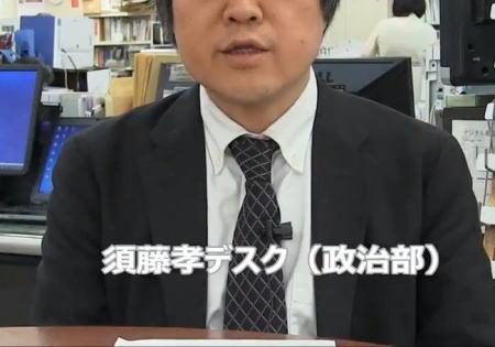 毎日新聞 「『嫌韓』という排外主義。冷静な議論をすれば『売国奴』との罵声。しかし、そういう排外主義者達が本当に嫌いな国は日本なのだ。口に出せないから代わりに韓国を持ち出すのだ」