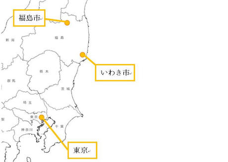 在韓日本大使館 「韓国の方が日本の放射線量を気にしていらっしゃるので、ソウルと東京・福島・いわき市の放射線量を毎日更新で情報提供しますよ。韓国語版もあるよ」