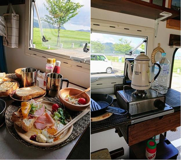 826朝食