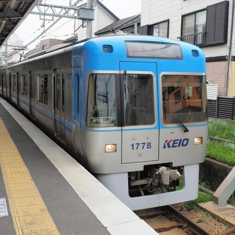 京王電鉄 井の頭線 1000系 電車【池ノ上駅】1728F ライトブルー