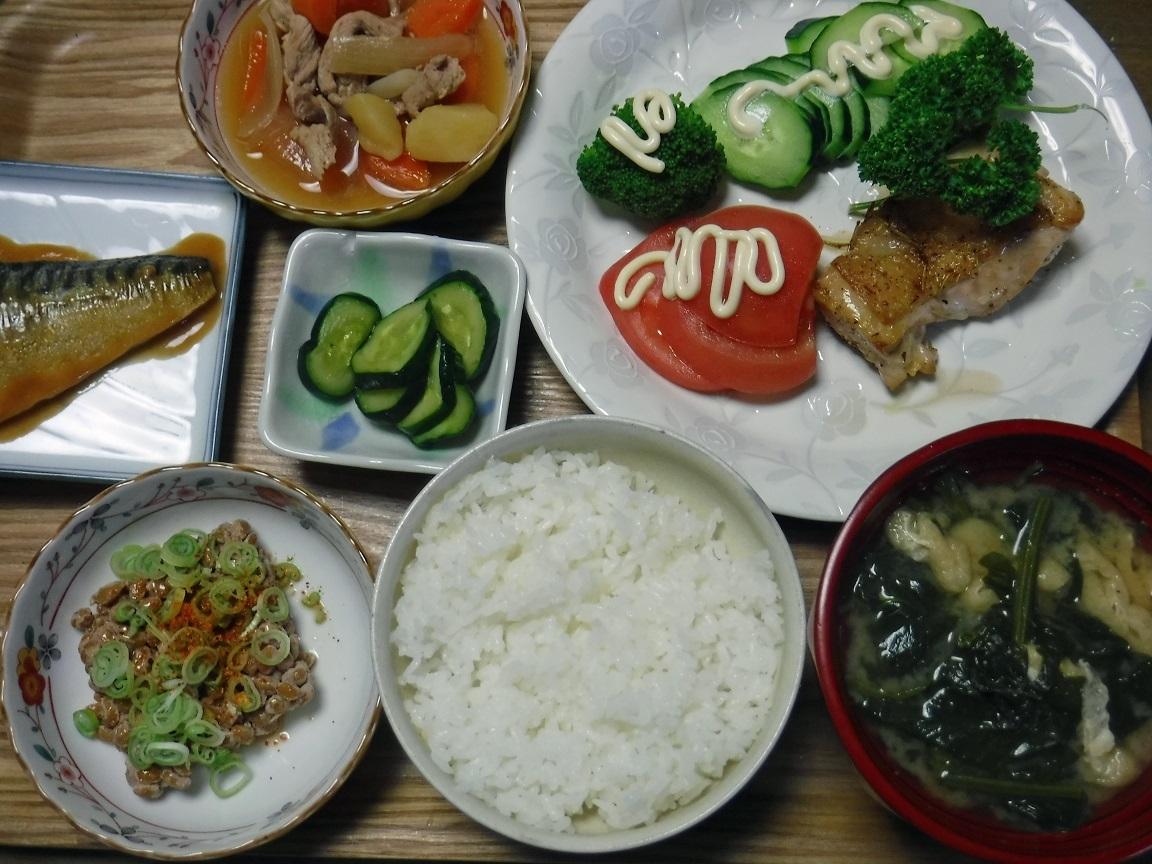 ブログ 夕食 鳥のハーブ焼き.jpg