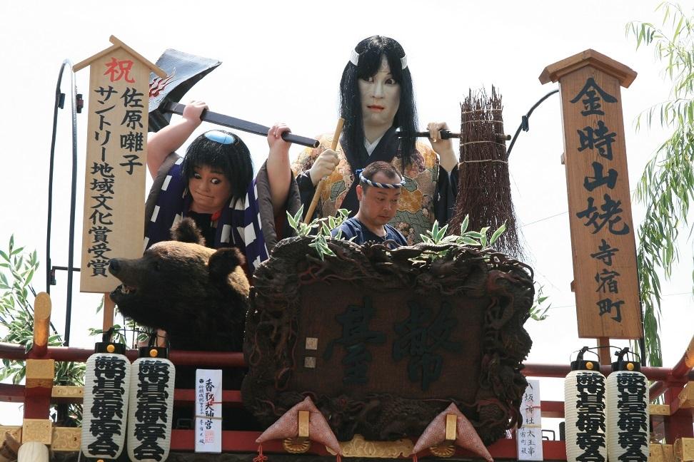 沢の祭り  金太郎と山姥.jpg