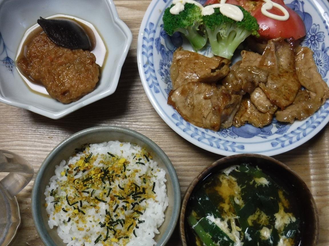 ブログ 夕食  ショウガ焼き  のりたま.jpg