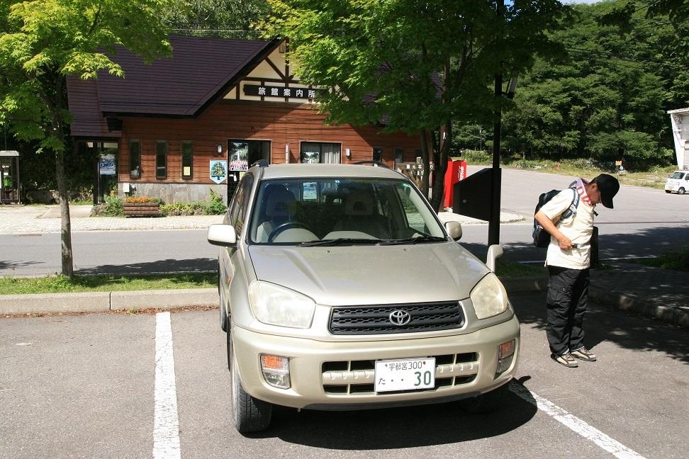 ブログ 廃車した車.jpg