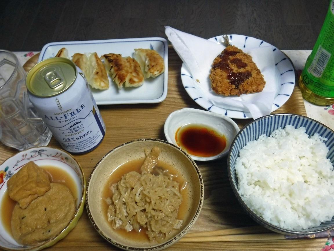 ブログ 休肝日の2日目.jpg