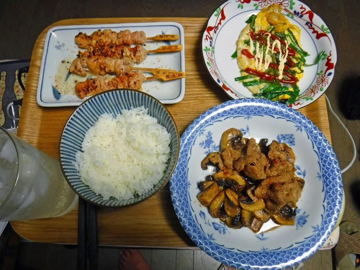ブログ 夕食 マッシュルームの肉炒め.jpg