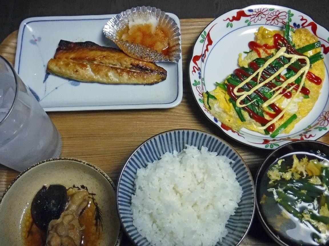 ブログ 夕食 焼き魚定食.jpg