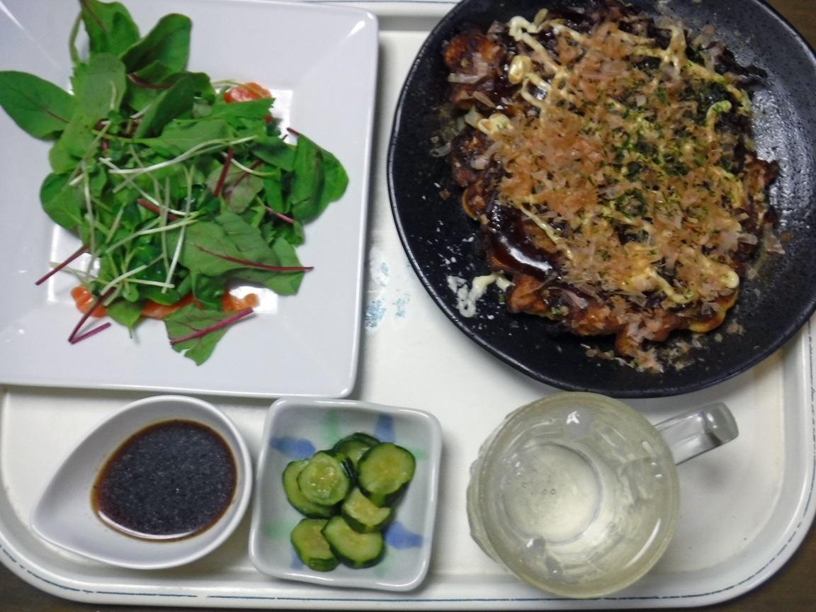 ブログ 夕食 お好み焼きとカルパッチョ.jpg