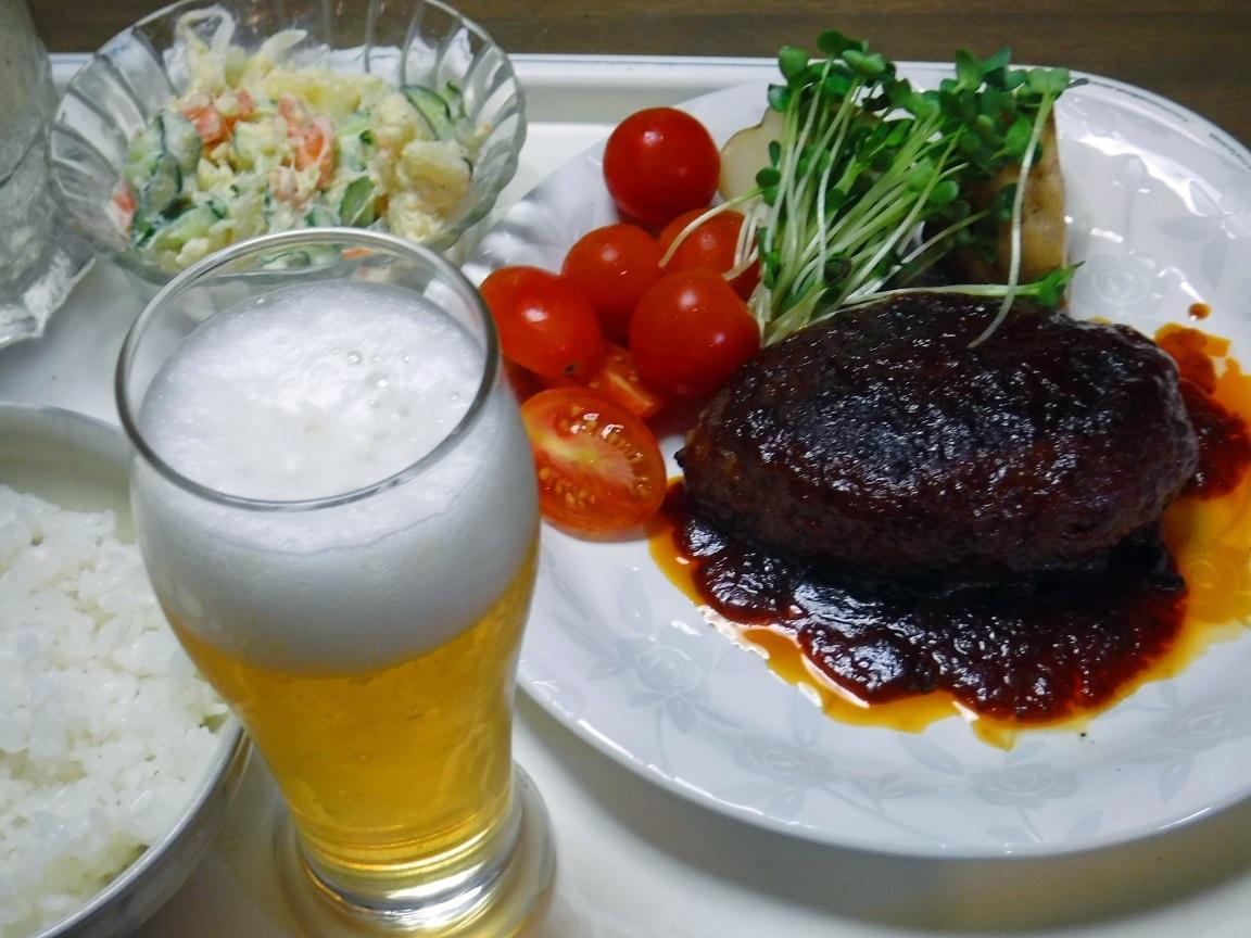 ブログ 夕食  ハンバーグとポテサラ.jpg