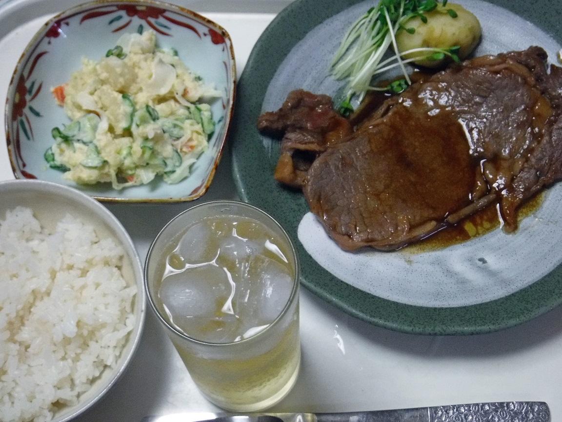 ブログ 夕食  ステーキラ定食.jpg