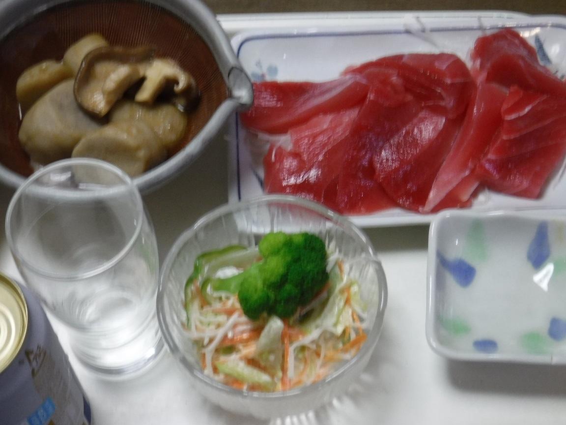 ブログ 夕食  刺身と里芋の煮.jpg