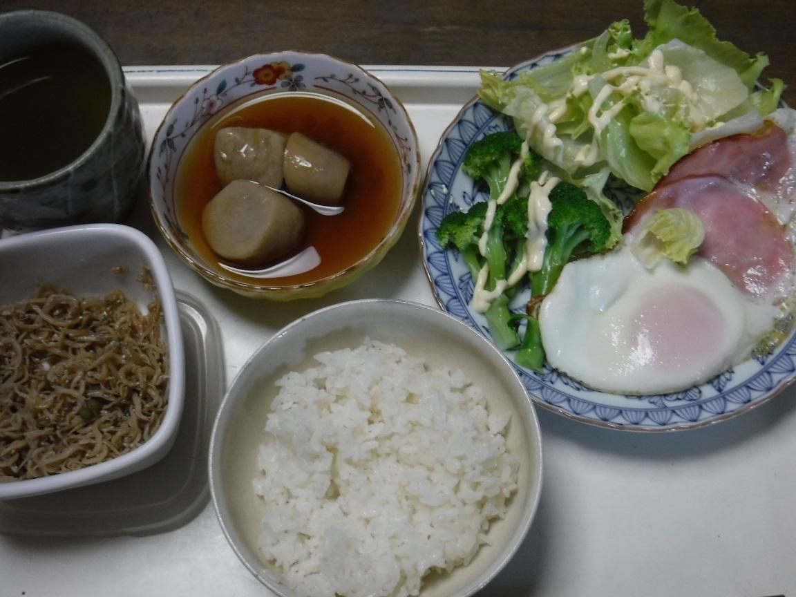 ブログ 朝  ハムエッグ定食.jpg