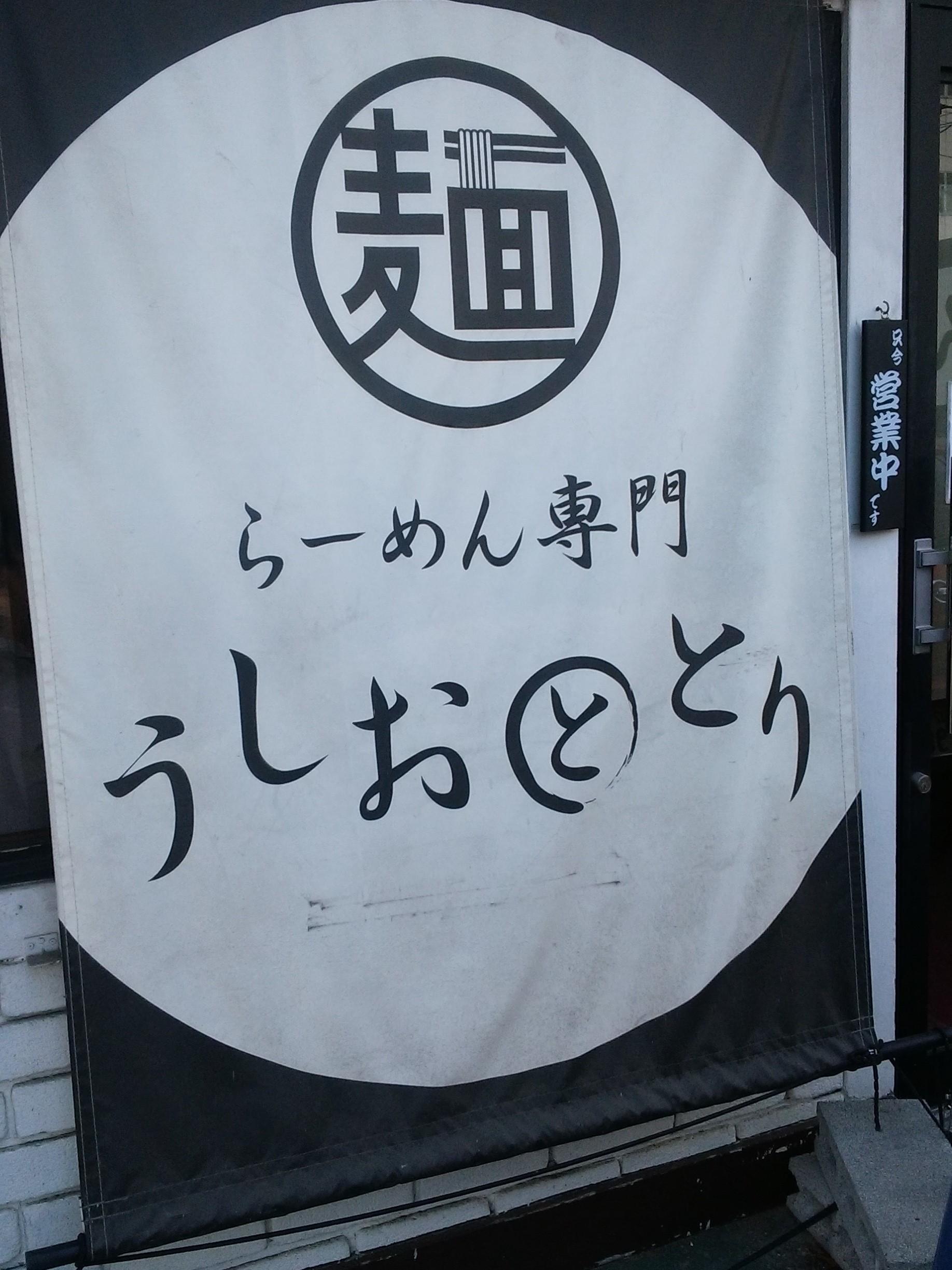 01_1509.jpg