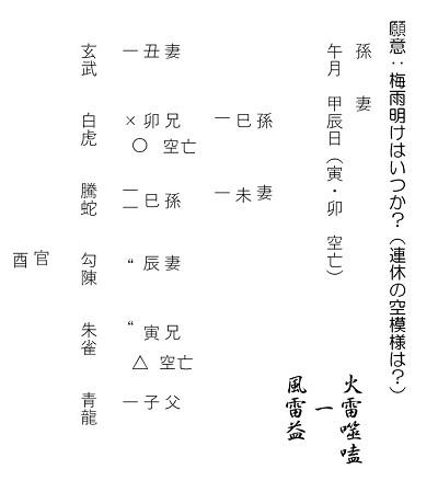 20190706_02.jpg