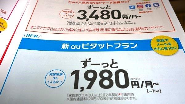 P1000818 - コピー
