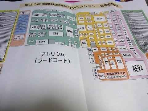 RIMG0009cc.jpg