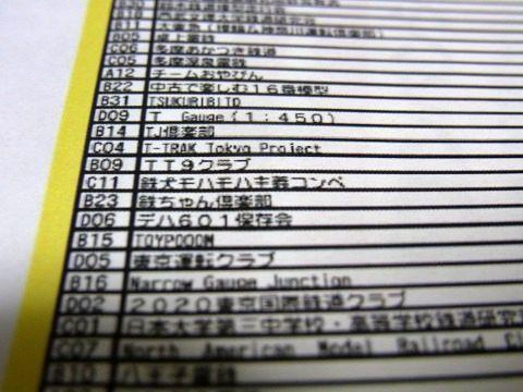 RIMG0010cc.jpg