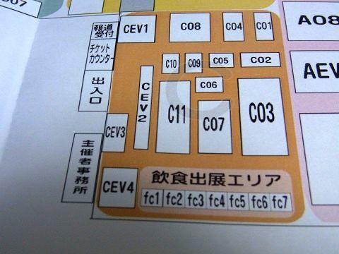 RIMG0011cc.jpg