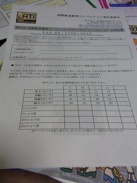 RIMG0017cc.jpg