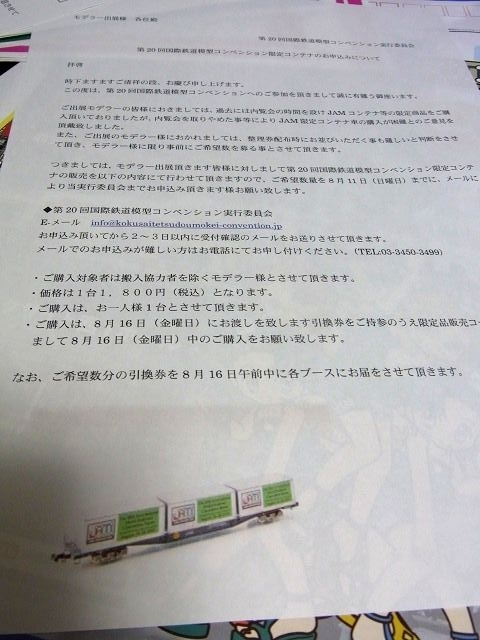 RIMG0021cc.jpg