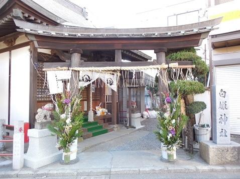 白姫神社@横浜市瀬谷区c