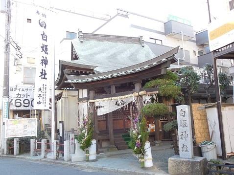 白姫神社@横浜市瀬谷区a